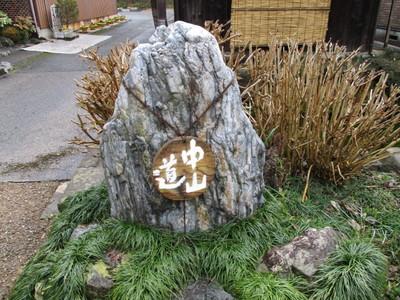 29醒ヶ井 (24).JPG