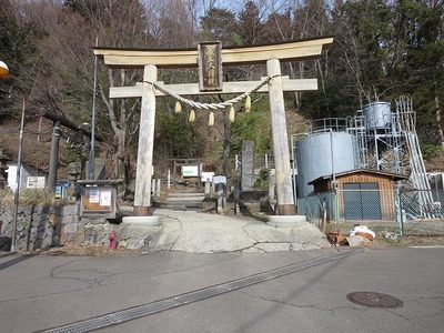 遠刈田温泉湯之町 (37).jpg