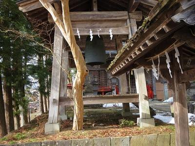 遠刈田温泉湯之町 (40).jpg