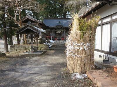 遠刈田温泉湯之町 (41).jpg
