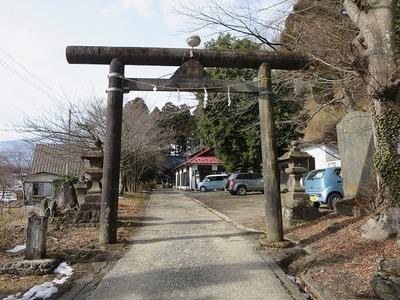 遠刈田温泉湯之町 (42).jpg