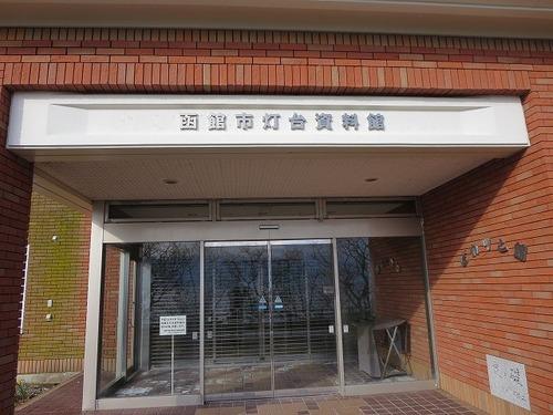01恵山岬温泉 (110).jpg