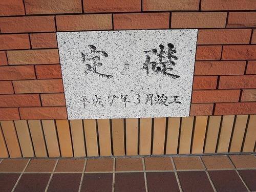 01恵山岬温泉 (111).jpg