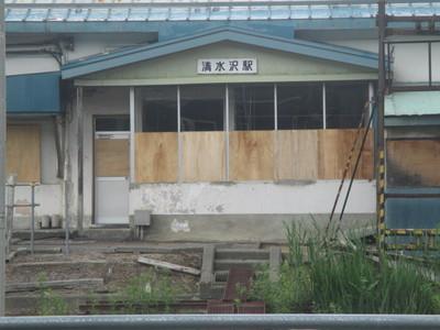 04夕張 (11).JPG