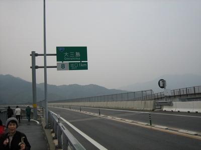 061多々良大橋.jpg